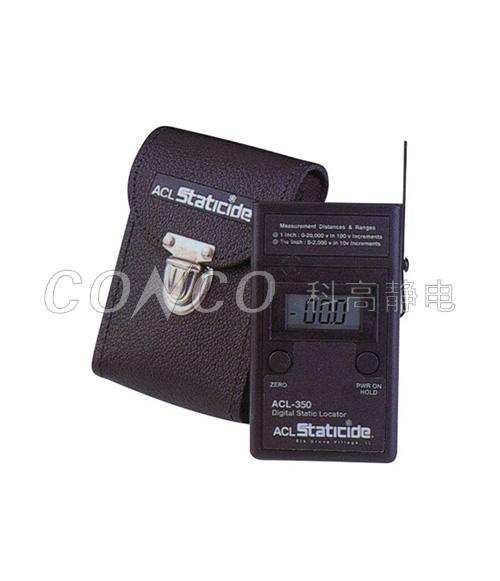 ACL-350数字静电电压测