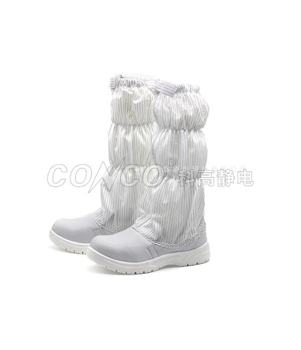 防静电连体鞋