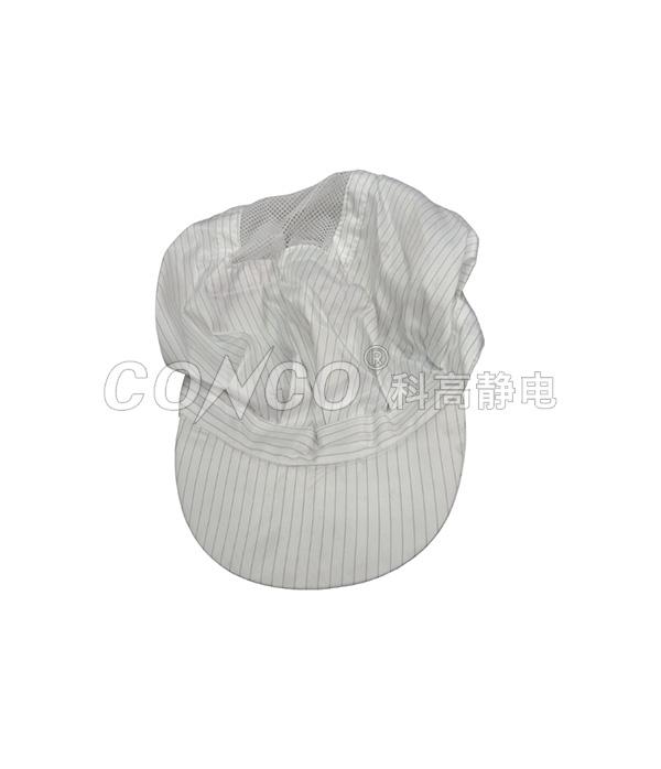 防静电洁净室工作帽