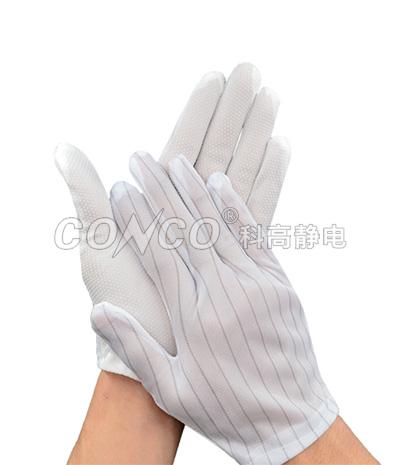 防静电点状手套