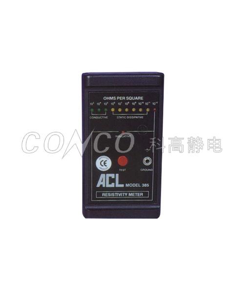 ACL-385表面电阻测试仪